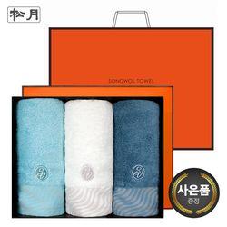 송월 샤보렌 물결 3매선물세트+쇼핑백 세면타올