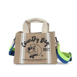 Country Dog Daily Bag S