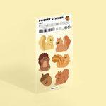 포켓 스티커 - 다람쥐
