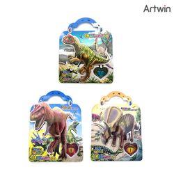 6000 공룡 워터 스티커 가방