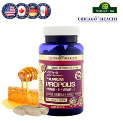 프리미엄 프로폴리스+비타민-B+비타민-C (1병-100일분)
