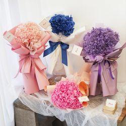 프리저브르 수국 꽃다발 여자친구 선물 생일 기념일 부모님