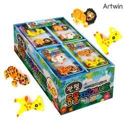 1000 관절 동물 지우개 세트 BOX(16)