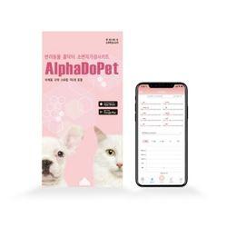 알파도펫 반려동물 소변검사키트 1P X 2개 10가지 건강검진