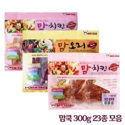 맘쿡300g 23종 애견 대용량간식 강아지간식 맘치킨맘오리
