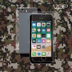 아이폰5/5s 강화유리 액정+밀리터리 후면필름 1매