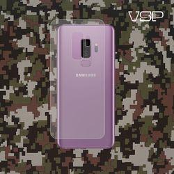 갤럭시 S9 플러스 밀리터리 후면필름 2매