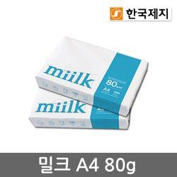 밀크 A4 80g 2권(1000매) Miilk