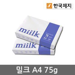 밀크 A4 75g 2권(1000매) Miilk
