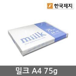 밀크 A4 75g 1권(250매) Miilk