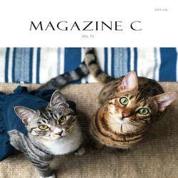 반려동물 매거진C - 2020년 7월호 (CAT BY CAT)