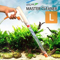 Leglass 리글라스 마스터클리너 (어항 사이펀) L