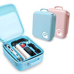 MOD-X 닌텐도스위치 고양이발 풀셋수납 케이스가방