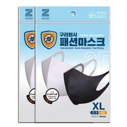 구리원사 국산 패션마스크항균섬유 마스크 XL2개