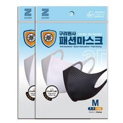 구리원사 국산 패션마스크항균섬유 마스크 M2개