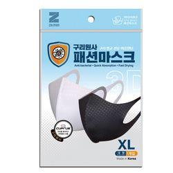구리원사 국산 패션마스크항균섬유 마스크 XL1개