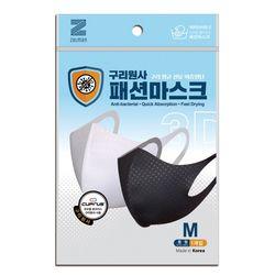 구리원사 국산 패션마스크항균섬유 마스크 M1개