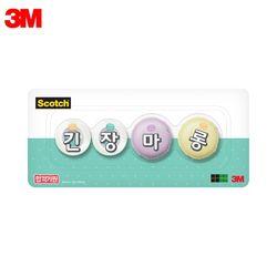3M 마카롱 디스펜서 수능팩기획 긴장마롱