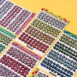 (홀로그램)키치키치 알파벳 숫자 스티커