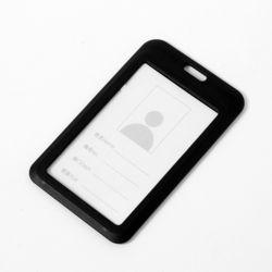 심플 세로형 사원증 케이스(블랙)