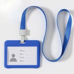 양면 사원증 케이스+목걸이줄(가로형) (블루)
