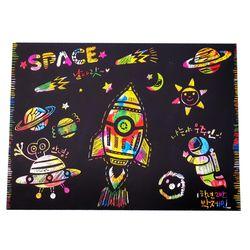 우주 스텐실 스크래치 만들기(5인용)