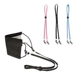 [무료배송] 마스크목걸이줄 스트랩 분실방지 길이조절가능