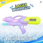 [두로카리스마] 레이저 워터건 (소) 랜덤 물총