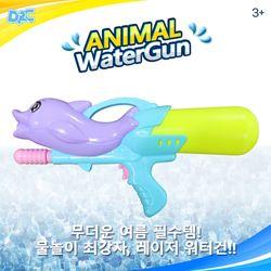 [두로카리스마] 돌고래 돌핀 워터건 (소) 랜덤 물총