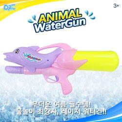 [두로카리스마] 돌고래 돌핀 워터건 (대) 랜덤 물총