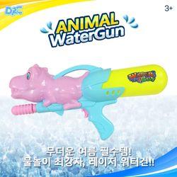 [두로카리스마] 디노 워터건 (소) 색상랜덤 동물 물총