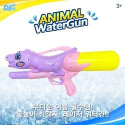 [두로카리스마] 디노 공룡 워터건 (대) 색상랜덤 물총
