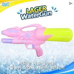 [두로카리스마] 레이저 워터건 (대) 색상랜덤 물총