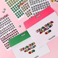 키치키치 알파벳 숫자 스티커 7가지 컬러 세트