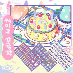 케이크 포장팩