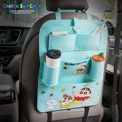 레토 짱구는 못말려 차량용 백시트 포켓 수납 정리함 CSC-PK01
