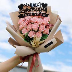 토퍼 메시지 핑크 장미 비누꽃다발 (20송이) - 졸업식 프로포즈