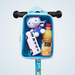발상 어린이 킥보드 전용 가방 3가지색상 택1