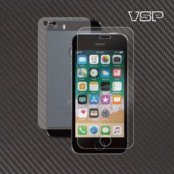 아이폰5/5s 강화유리 액정+카본무광 후면필름 1매