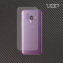 갤럭시 S9 카본무광 후면필름 2매