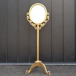 엔틱가구 금장 스탠드 거울