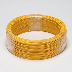 HIV 1.5SQ (1.38mm) 300m 노랑 한롤 전기선 전선