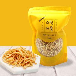 [무료배송] 과자처럼 먹는 스낵형 어묵 스틱어묵 150g X 2봉