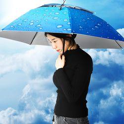 방풍 양산 우산모자 77cm