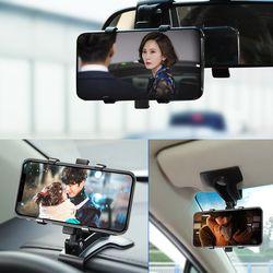차량용 3in1 핸드폰거치대