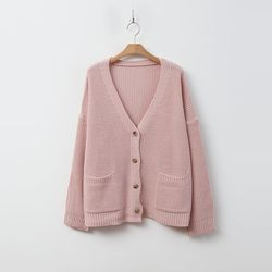 Erin Button Cardigan