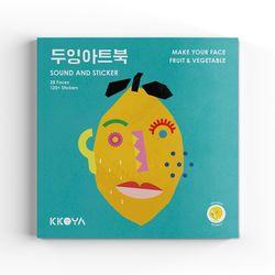 두잉아트북 - 사운드 스티커북 (과일&채소)
