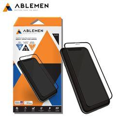 아이폰 2.5D 액정보호 풀커버 강화유리 필름 1매 FF헤비임펙션