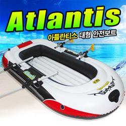 [두로카리스마] 아틀란티스 보트 대형 230 물놀이보트