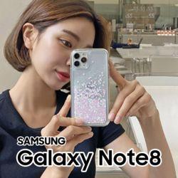 샤이닝 갤럭시노트8 N950 글리터 젤리케이스